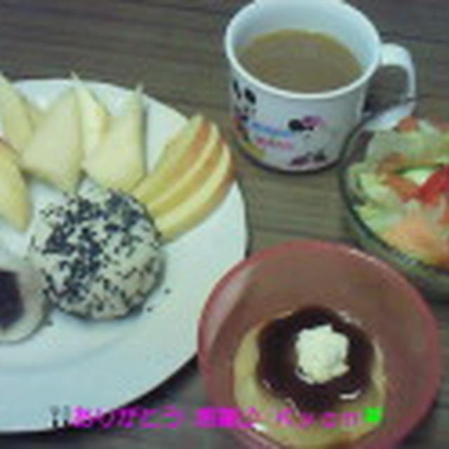 Good-morning Kyonの食パンでお饅頭&フルーツ盛り~&野菜サラダ~編じゃよ♪