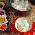 七草粥、食べましたか?うちのは、焼き餅トッピングの七草粥。 by Mayu*さん