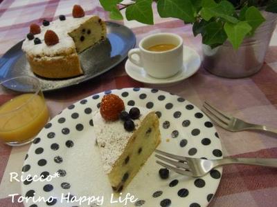 卵とバター無の ヨーグルトケーキ ☆ トリノ女子会レポ