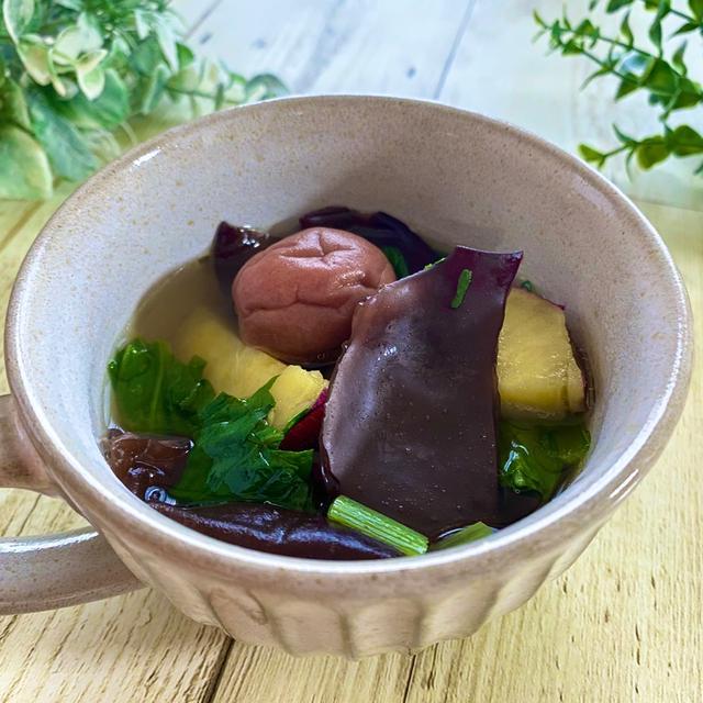 具を美味しく仕上げるコツあり!きくらげと薩摩芋の梅コンソメスープ