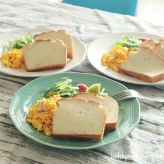【レシピ】シナモン風味の南瓜の絶品サラダ