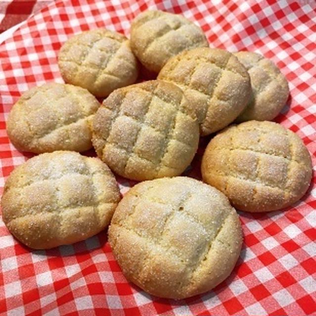 緊急事態宣言!&メロンパン風クッキー