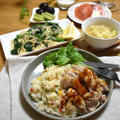 【レシピ】美味ソースのチキンピラフ✳︎炊飯器調理✳︎子供うけ抜群…試合2日前の献立。