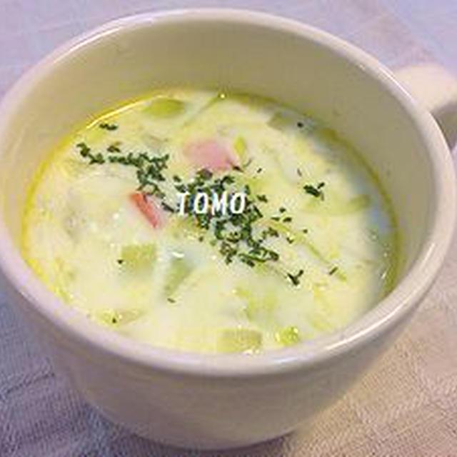 体が温まるほっこりスープ♪野菜ゴロゴロジンジャーミルクスープ