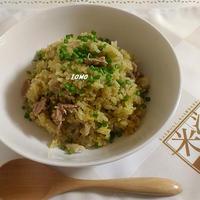 ボーソー米油部♪炊飯器で簡単!ごぼうと豚肉のカレーピラフ