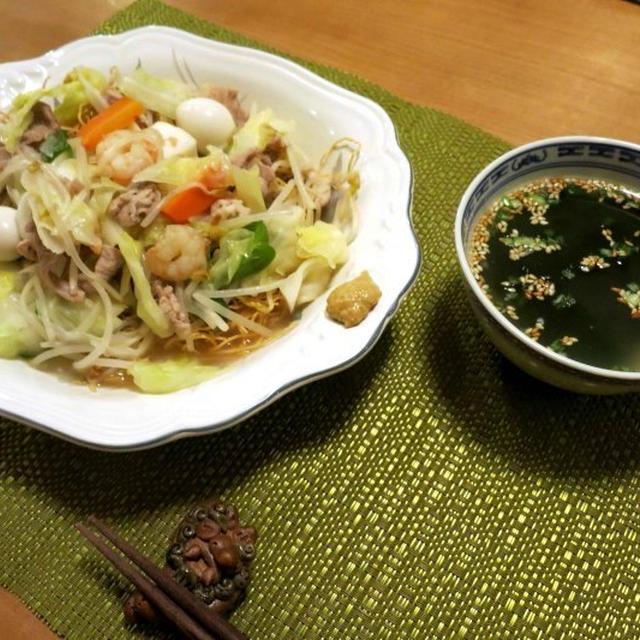 長崎皿うどんの晩ご飯 と ビカクシダ♪