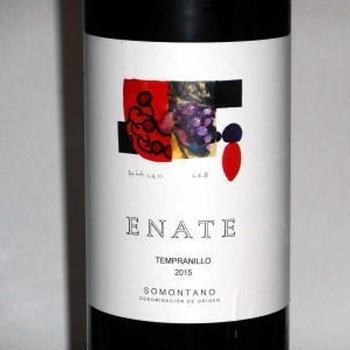 スペインワイン