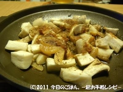 エリンギの中華蒸し 中華系の調味料をかけて蒸すだけ(^_-)-☆