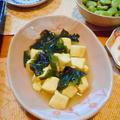 高野豆腐とワカメの煮物