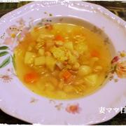 野菜たっぷりヘルシーな「春野菜のスープ」♪