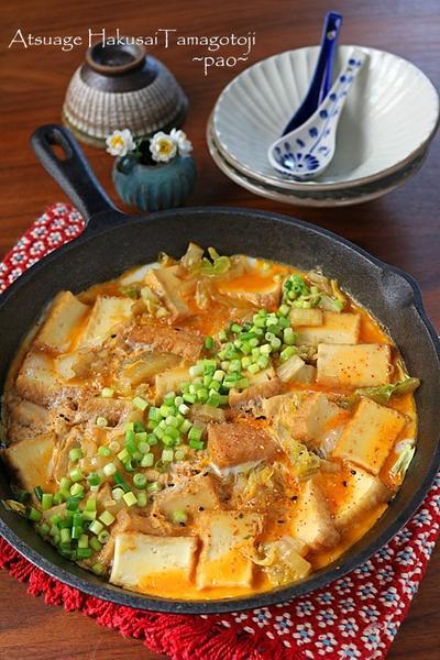 白菜1/4個ペロリ♪肉なしでもうま味たっぷり厚揚げと白菜のとろとろ卵とじ