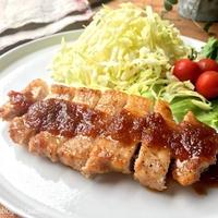 トンテキ風ジンジャーオニオンソース♡【#レシピ#豚肉#ガッツリ】