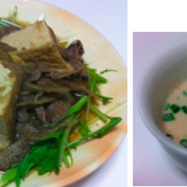 豆乳トマトスープ、牛肉とゴボウのおろし煮、鶏の照り柚子コショウ焼き