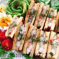 カレー高野豆腐で!タイ風海老トースト