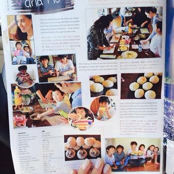 JPy magazine spring issue...