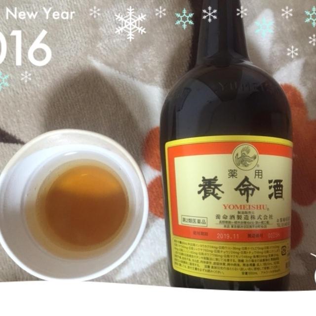 寒いので(*^_^*)ホット養命酒。
