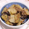 大根と茄子のひき肉炒め☆作り置き&お弁当おかずなどにOK