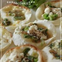 パッリパリ☆餃子の皮deねぎ味噌ピザ~2種のチーズで~