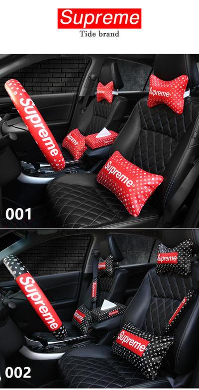 シュプリーム ブランド ハンドルカバー クッション 抱き枕などの車用品通販