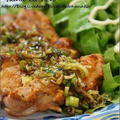 簡単&うま!:油淋鶏(ユーリンチー)