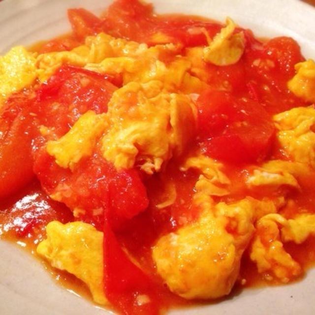 あともう一品の時は、トマトと卵の炒め物