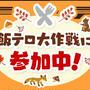 えのきの豚肉巻き弁当♪2017.10.20