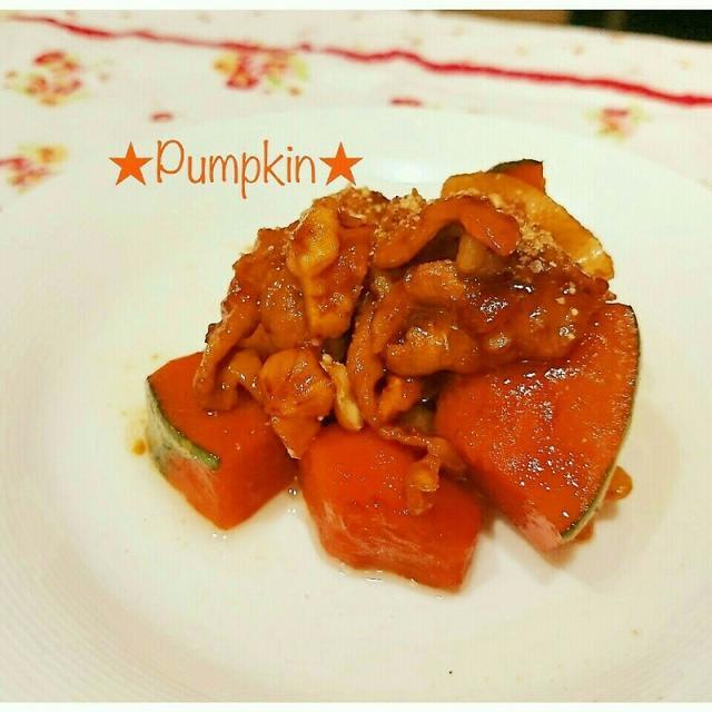 【お弁当用ごはん】お醤油とみりんとかぼちゃと豚バラ。こて煮