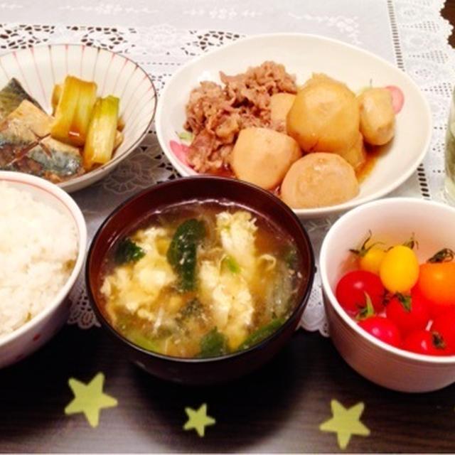 さといもと牛肉のこっくり煮な晩ごはん♪⁎˚(レシピあり)