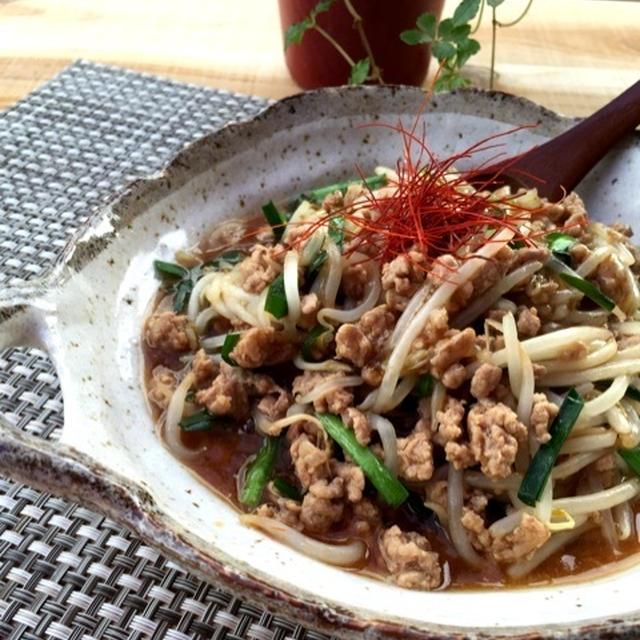 ご飯に合う〜♡もやしとひき肉のとろみ中華♪ と 妊婦健診。