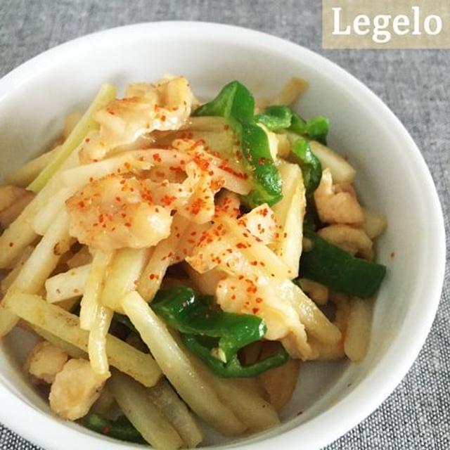 鶏皮と 大根の皮 の辣油味噌炒め♪節約 超簡単 塩分控えめ副菜