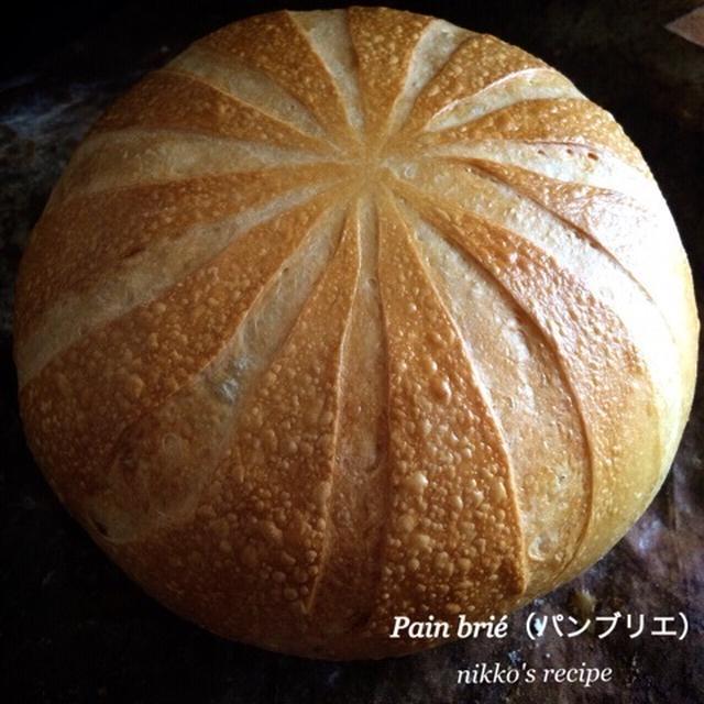 初めてのパンブリエ(nikko's recipe)2連続♪