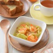 【おもてなし】海老とキャベツのカレースープ♡ある日の我が家の『海老たっぷり♪晩ごはんスープ』