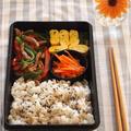 お弁当☆青椒肉絲