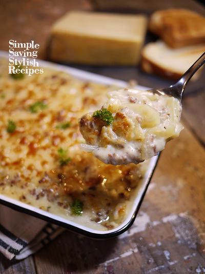 ダマになりにくく失敗も少ないクリームソースで♪簡単!節約!ジャガイモとひき肉のクリームグラタン