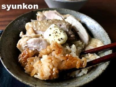 【入れて炊くだけ!】めちゃめちゃ美味しい。鶏のだし醤油バターご飯