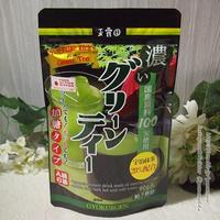 高級な抹茶を手軽に味わえる 玉露園 濃いグリーンティー