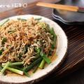 『ねぎの長~いうんちく話』とおかずにもなる『ねぎとしらすの中華サラダ」