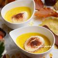好評につき公開「ほっこりかぼちゃムース(卵無し)」レシピ、可愛い!!Whittardのハロウィン限定茶&ラデュレのロンドンBOX