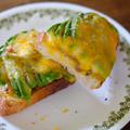【レシピ】甘じょっぱさが癖になる♪『ベーコンジャム・アボカド・チーズトースト』