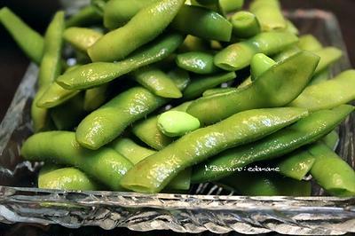 枝豆の漬物