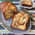 濃厚キャラメルのマーブルパウンドケーキ【#簡単レシピ#生キャラメル#お菓子#ラッピング#おうち時間】