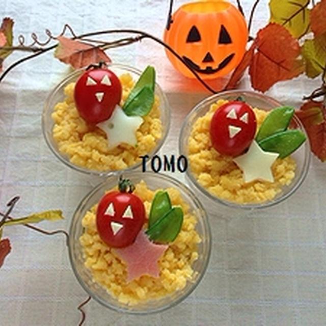 ハロウィンに♪プチトマトお化けのカップ寿司