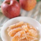 バニラ香るりんごの砂糖菓子(ピール)
