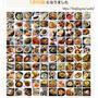 掲載レシピ1800品!レシピの検索について