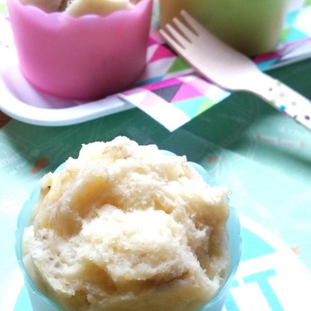 HMで☆バナナココナッツ蒸しパン