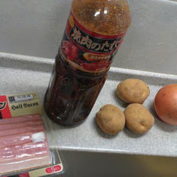 業務スーパーの「焼肉のたれ」を使ったジャーマンポテト