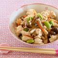 いりどうふ 英語レシピ | 海外向け日本の家庭料理動画 | OCHIKERON by オチケロンさん