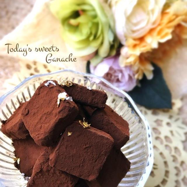 簡単とろりん生チョコレート
