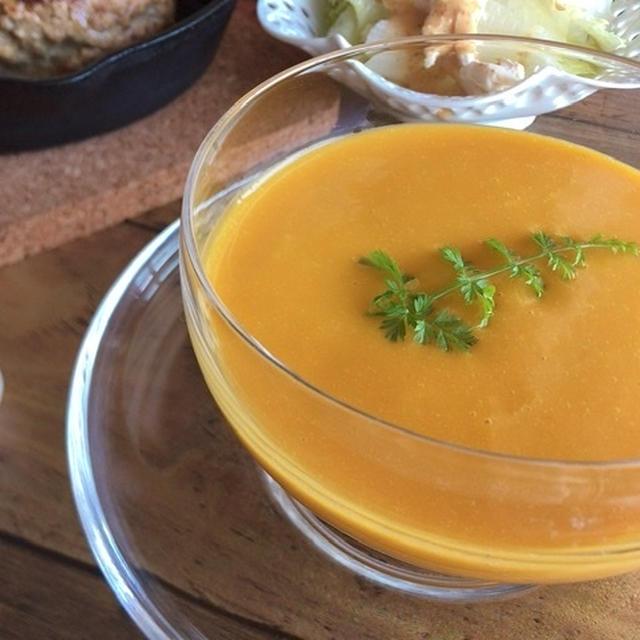 バーミックスとお鍋一つでかぼちゃの冷製スープ