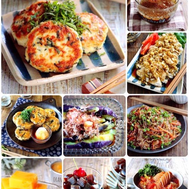 ♡ダイエット中にもおすすめのヘルシーレシピ14選♡【#主菜#副菜#スイーツ】